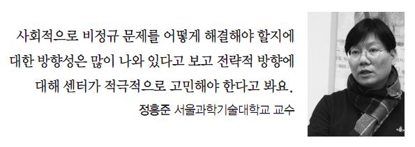정흥준.png
