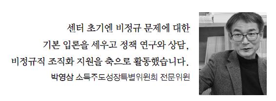 박영삼.png