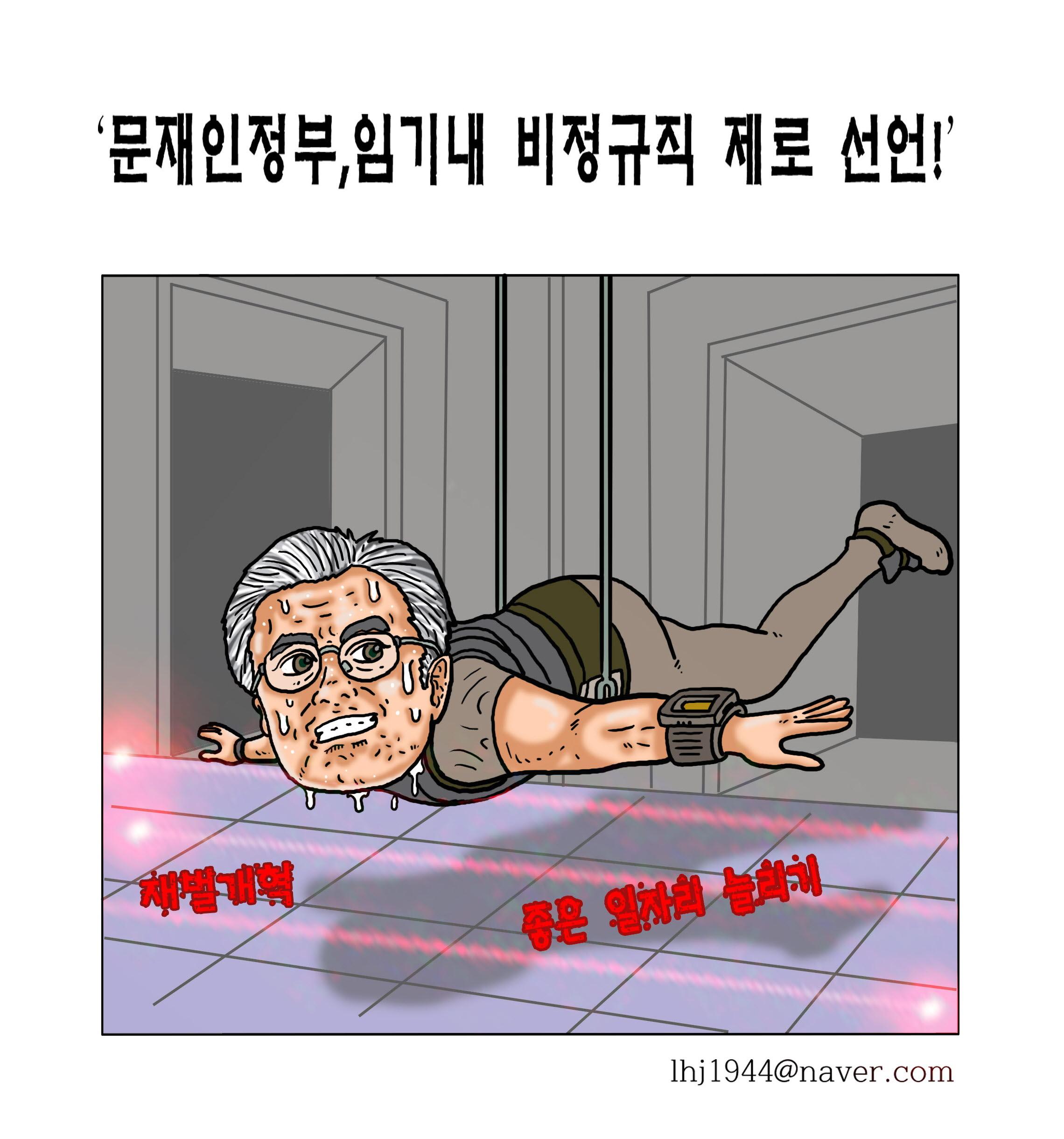 만화로보는세상.jpg