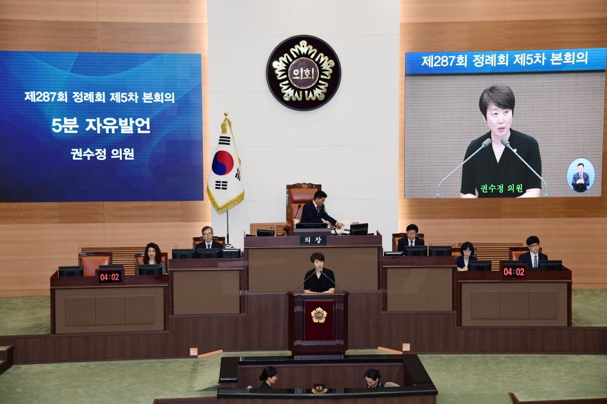 3.서울시의회.JPG