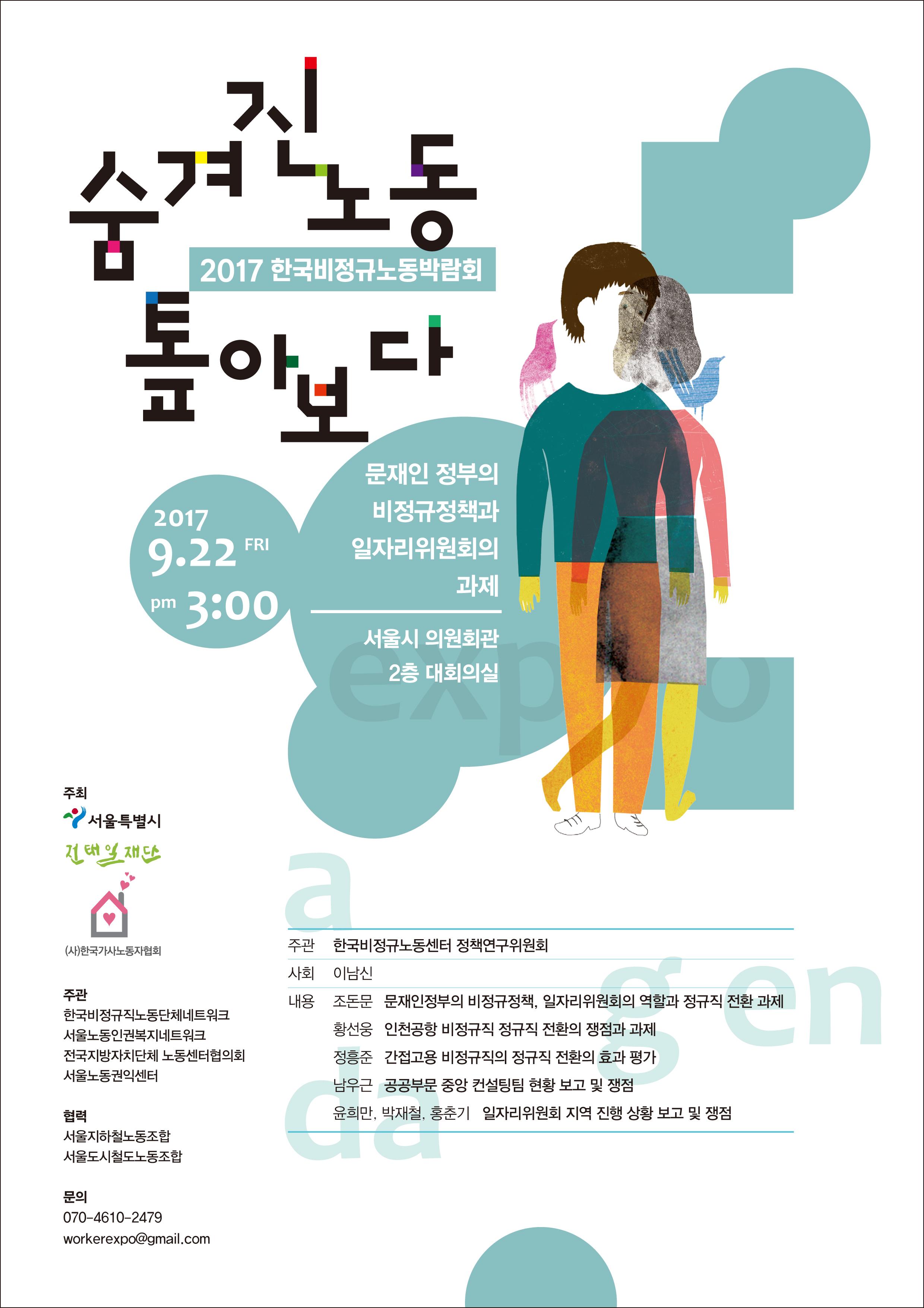 7 - poster web.jpg