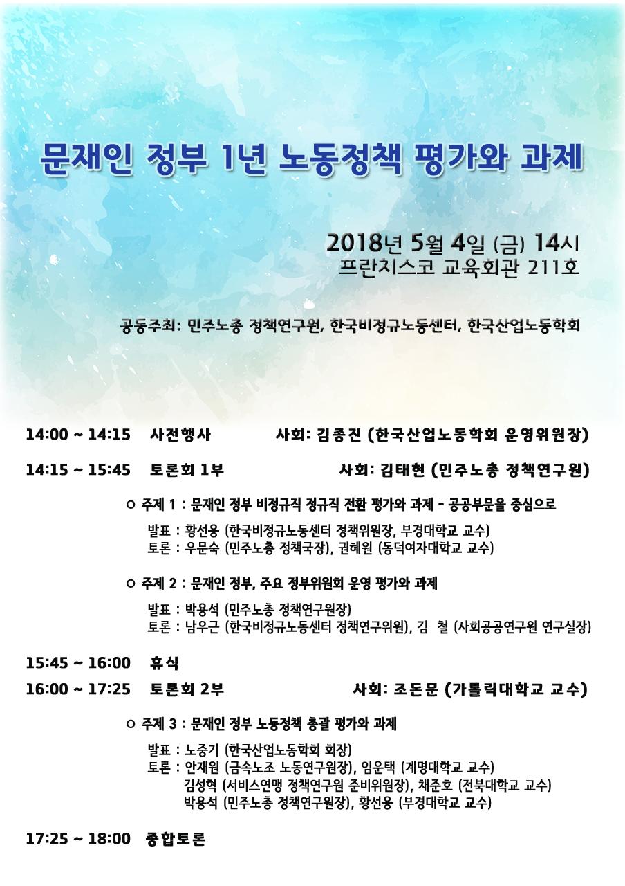 문재인 정부 웹자보.png
